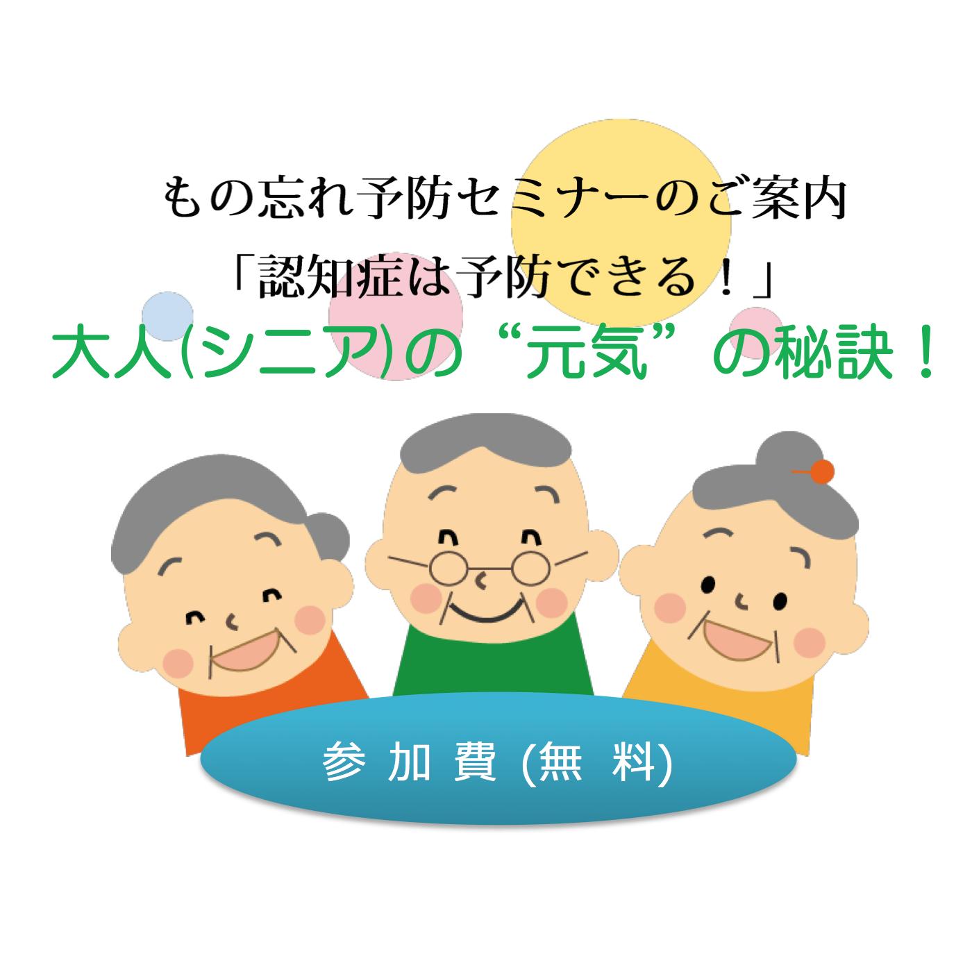 スクリーンショット 2015-08-05 9.18.05
