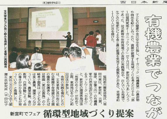 kozaki_news_6